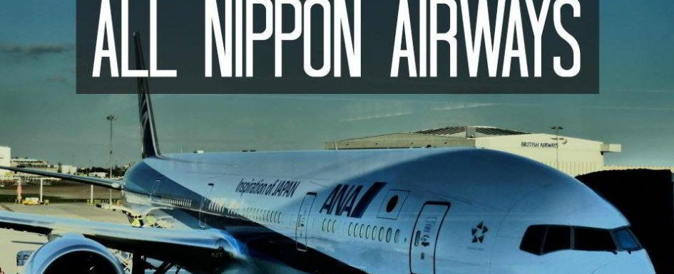 ANA All Nippon Airways Business Class