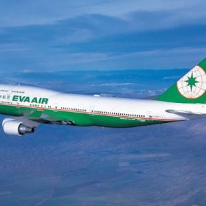 Fly away on Eva Airlines