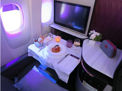 Top Business Class Airllines in 2020 1500