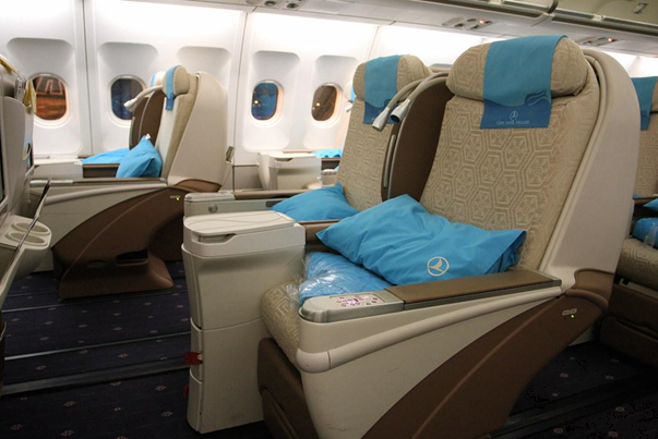 Ultimate Beginner's Guide to Business Class Flights