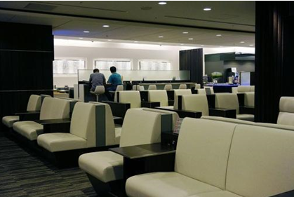 How To Get Airport Lounge Access – The Ultimate Guide