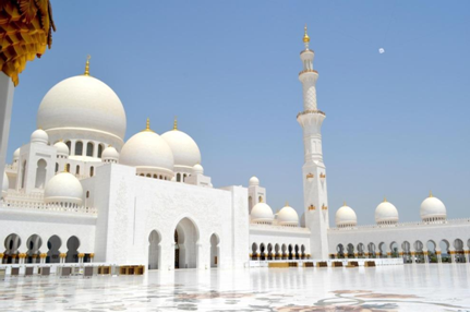 Current offers and prices for travel in 2021 to Abu Dhabi